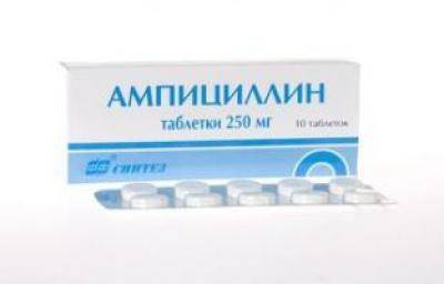 От чего Ампициллин помогает. Таблетки Ампициллин инструкция по применению