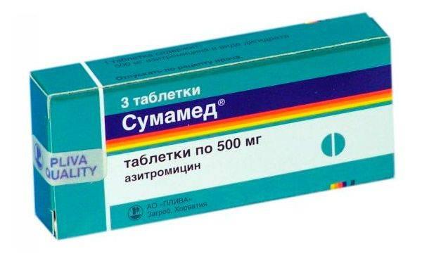 Антибиотики нового поколения широкого спектра действия