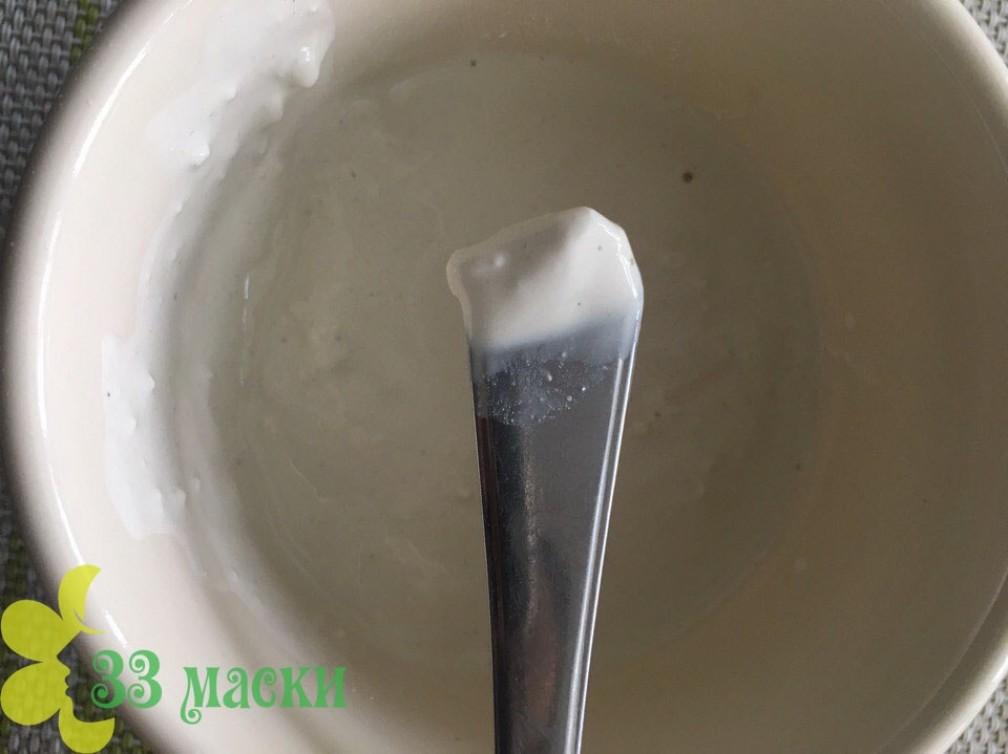 Белая глина дли жирной кожи лица