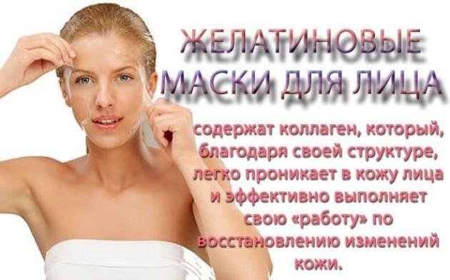 Как разогреть кожу лица в домашних условиях