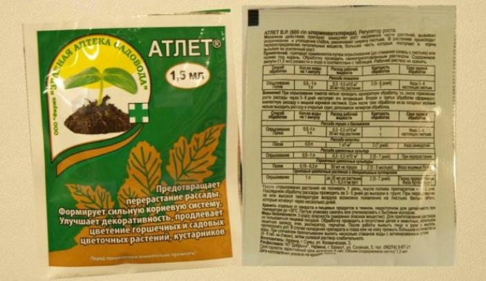 Инструкция по применению препарата Атлет