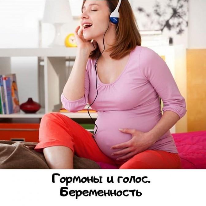 неспецифических признаков беременности